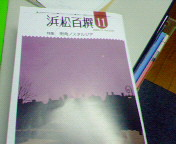 100sen1.jpg