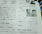100sen2.jpg