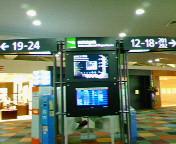 200502201008000.jpg