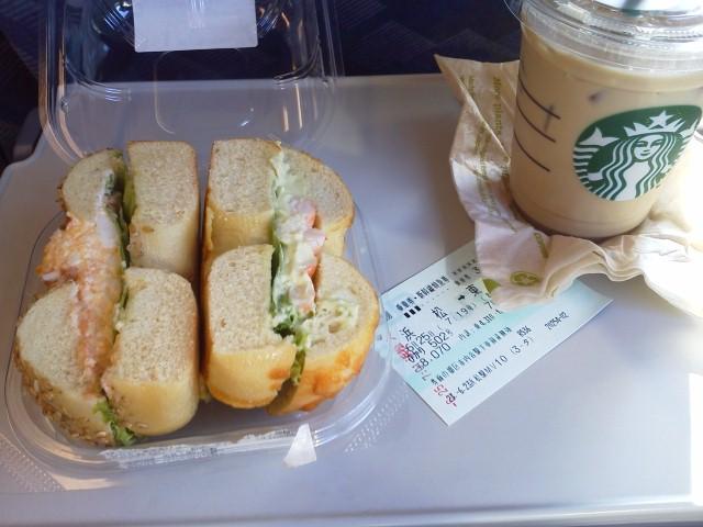 東京へ向かいます