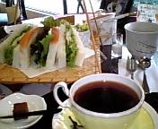 西洋茶店(SEIYO CHAMISE<br />  )