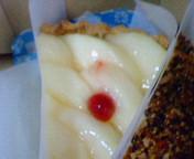 静岡県産の桃を使ったタルト